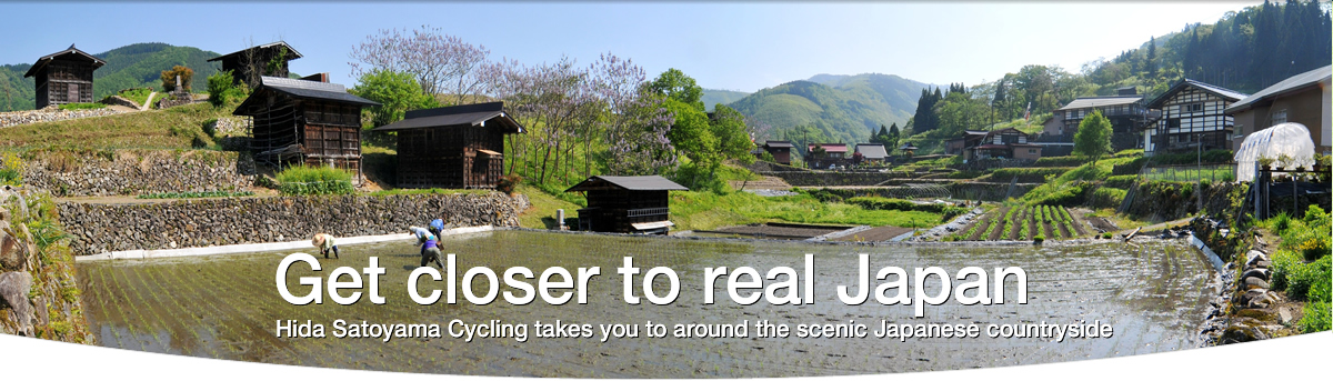 Get closer to real Japan